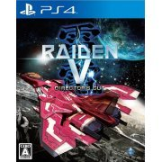 Raiden V Director's Cut (Japan)