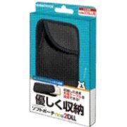 Soft Pouch for New 2DS LL (Black) (Japan)