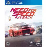 Need for Speed Payback (Japan)