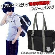 Persona 5 - Hidetori Gakuen High School/ Shujin Academy Bag (re-run) (Japan)