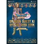 PlayStation (R) 4th Edition Dragon Quest XI Official Guidebook (Japan)