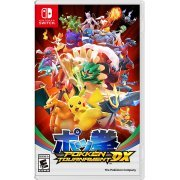 Pokken Tournament DX (US)