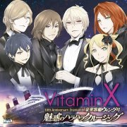 VitaminX 10th Anniversary Drama CD / VitaminX Goka Kyakusen Wing Go Miwaku No Harahara Cruising (Japan)