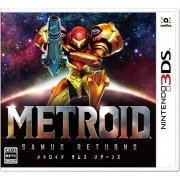 Metroid: Samus Returns (Japan)
