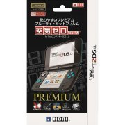 Protective Film for New 2DS LL (Premium) (Japan)