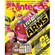Dengeki Nintendo August 2017 (Japan)