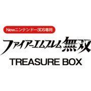 Fire Emblem Musou [Treasure Box] (Japan)
