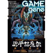 Gamegene Vol.3 (Japan)