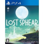 Lost Sphear (Japan)