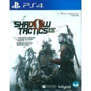 Shadow Tactics: Blades of the Shogun (Multi-Language) (Asia)