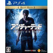 Uncharted 4: kaizoku ou to Saigo no Hihou (Best Hits) (Japan)