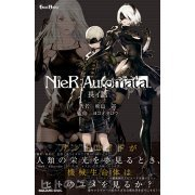 Novel NieR: Automata (Game Novels) (Japan)