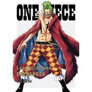 One Piece Log Collection - Dressrosa (Japan)