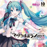 Hatsune Miku - Magical Mirai 2017 Official Album [CD+DVD Limited Edition] (Japan)