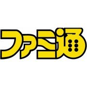 Weekly Famitsu No. 1491 (2017 07/13) (Japan)