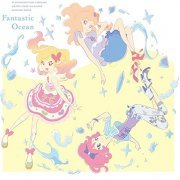 Aikatsu Stars - Fantastic Ocean (2nd Seasion Insert Song Mini Album) (Japan)