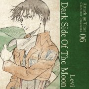 Attack On Titan Character Image Song Series Vol 06 - Dark Side Of The Moon (Japan)