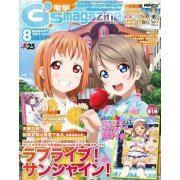Dengeki G's Magazine August 2017 Issue (Japan)