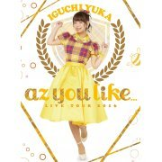 Yuka Iguchi 2nd Live Tour 2016 Az You Like... [Limited Edition] (Japan)