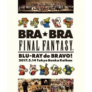Concert Blu-ray Bra Bra Final Fantasy Blu-ray De Bravo 2017 With Siena Wind Orchestra (Japan)