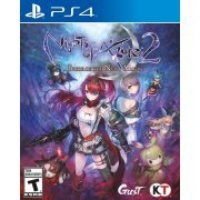 Nights of Azure 2: Bride of the New Moon (US)