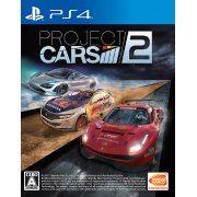 Project Cars 2 (Japan)