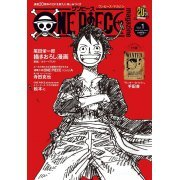 One Piece Magazine Vol.1 (Japan)