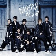 Pick It Up [CD+DVD Limited Edition Type B] (Japan)