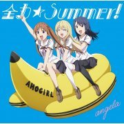 Zenryoku Summer (Aho Girl Intro Theme) (Japan)