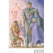 Berserk Vol.3 [Limited Edition] (Japan)