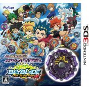 Beyblade God (Japan)
