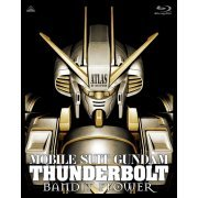 Mobile Suit Gundam Thunderbolt Bandit Flower [4K Ultra HD Blu-ray+Blu-ray] (Japan)