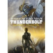 Mobile Suit Gundam Thunderbolt Bandit Flower (Japan)