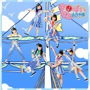 Must Buy (Masuto Ban) [CD+Blu-ray Limited Edition] (Japan)