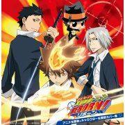 Katekyo Hitman Reborn! (Intro / Outro Themes And Character Intro / Outro Themes Compilation) (Japan)