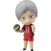 Nendoroid No. 806 Haikyu!!: Lev Haiba [Good Smile Company Online Shop Limited Ver.] (Japan)