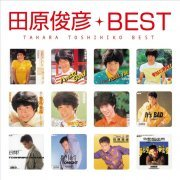 Platinum Best Toshihiko Tahara - My Collection [UHQCD] (Japan)