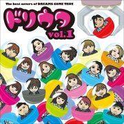 The Best Covers Of Dreams Come True Doriuta Vol.1 (Japan)