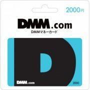 DMM Gift Card 2000 Yen  digital (Japan)