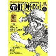 One Piece Magazine Vol.2 (Japan)
