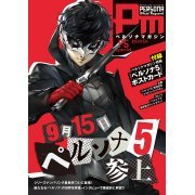 "Persona Magazine ""P5 Special"" October 23, 2016 Issue (Japan)"