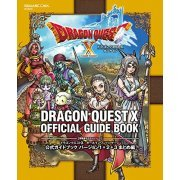 Dragon Quest X All In One Package Official Guide Book Version 1 + 2 + 3 Summary (Japan)