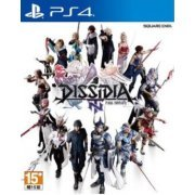 Dissidia: Final Fantasy NT (Chinese Subs) (Asia)