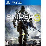 Sniper: Ghost Warrior 3 (Japan)