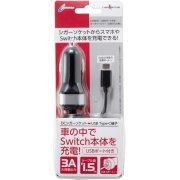 CYBER · Car Charger with USB Port (Japan)