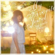 My Favorite Jewel [CD+DVD Limited Edition Type A] (Japan)