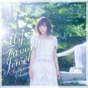 My Favorite Jewel [CD+DVD Limited Edition Type B] (Japan)