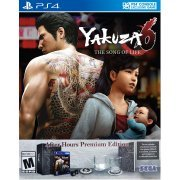 Yakuza 6: The Song of Life [After Hours Premium Edition] (US)