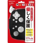 Silicone Protective Cover for Nintendo Switch Pro Controller (Black) (Japan)