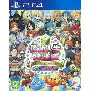 Itadaki Street Dragon Quest & Final Fantasy 30th Anniversary (Chinese Subs) (Asia)